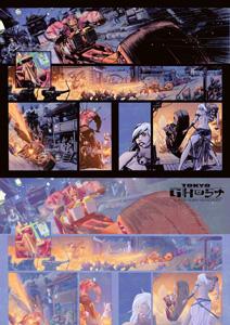 Tokyo Ghost #5.4-5